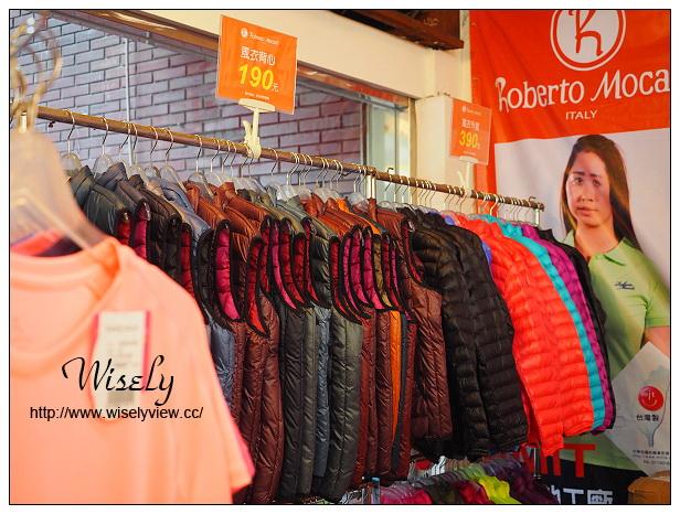 【分享】台北東區。Roberto Mocali購物:MIT平價男女服飾,上班族小資女穿搭選擇@涼感T恤、風衣夾克、運動服飾、羽絨外套、機能服飾、西服襯衫~最低下殺兩折起 @WISELY的拍拍照寫寫字