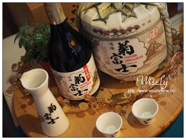 【活動】品酩。玉泉清酒品評會:菊川日式料理@台灣最佳的自釀清酒,令人引以為豪之作 @WISELY's 拍拍照寫寫字