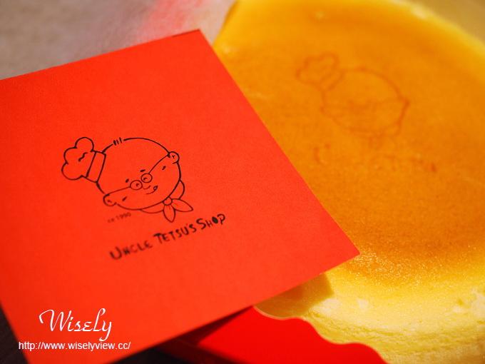 【食記】台北松山。捷運台北小巨蛋站:Breeze微風南京美食@徹思叔叔的店~原味與抺茶(起司蛋糕),提供內用座位 @WISELY的拍拍照寫寫字
