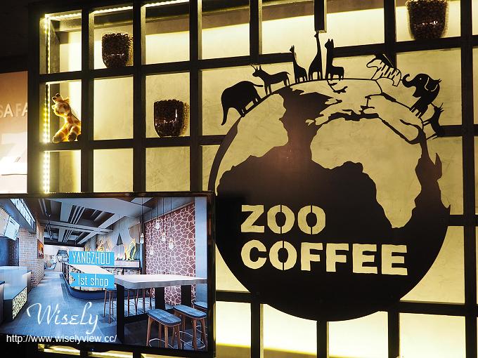 【食記】台北松山。捷運台北小巨蛋站:Breeze微風南京美食@ZOO COFFEE~來自韓國登台的動物園咖啡 @WISELY的拍拍照寫寫字