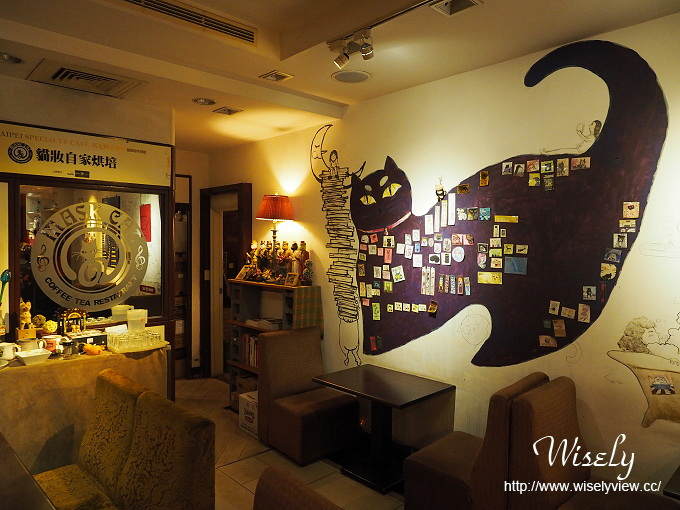 【食記】台北大同。捷運中山站:貓妝自家烘焙咖啡館@貓咪主題咖啡店,鄰近當代藝術館 @WISELY's 拍拍照寫寫字