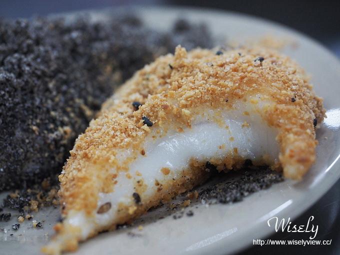 【食記】台北大同。捷運大橋頭站:延三夜市美食@祥記客家純糖麻糬 @WISELY的拍拍照寫寫字