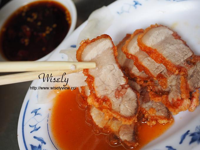 【食記】台北大同。捷運大橋頭站:大稻埕慈聖宮美食@葉家肉粥 & 炸物(紅燒肉、炸豬肝) @WISELY的拍拍照寫寫字