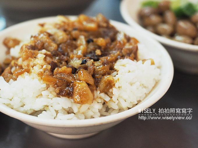 【食記】台北大同。捷運圓山站:大龍街夜市@方家魯肉飯~黑白切台式小吃 @WISELY的拍拍照寫寫字