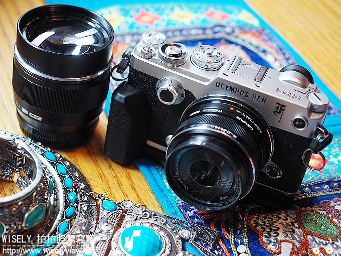 【分享】相機。奧林巴斯:Olympus PEN-F@生活旅遊作品分享&個人使用心得 @WISELY的拍拍照寫寫字