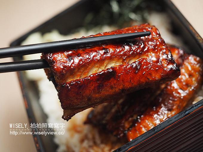 【食記】台南市。中西區:鰻丼作(鰻魚飯)@隱藏在小巷弄裡,慢火直燒的日式料理餐廳 @WISELY的拍拍照寫寫字