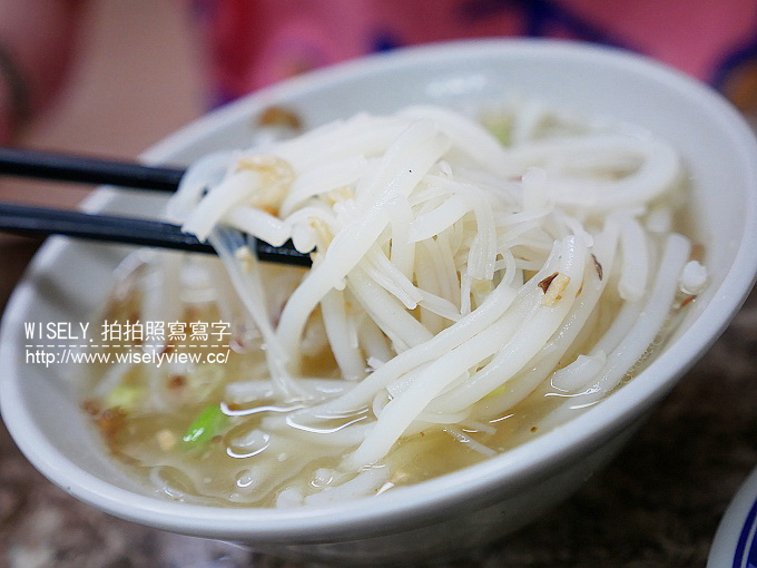 【食記】台北大同。捷運圓山站:小鳳米粉湯(大龍街夜市)@好吃魯肉飯與粗細混合的米粉湯 @WISELY的拍拍照寫寫字