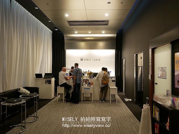 【住宿】日本大阪。難波車站旁:First Cabin御堂筋難波@交通方便舒適的頭等艙膠囊旅館 @WISELY的拍拍照寫寫字