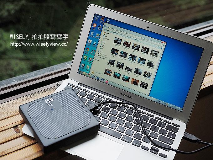 【開箱】無線行動硬碟。WD My Passport Wireless Pro:無需電腦便可直接備份分享,是旅行攝影者的影音照片存檔好幫手 @Wisely的拍拍照寫寫字