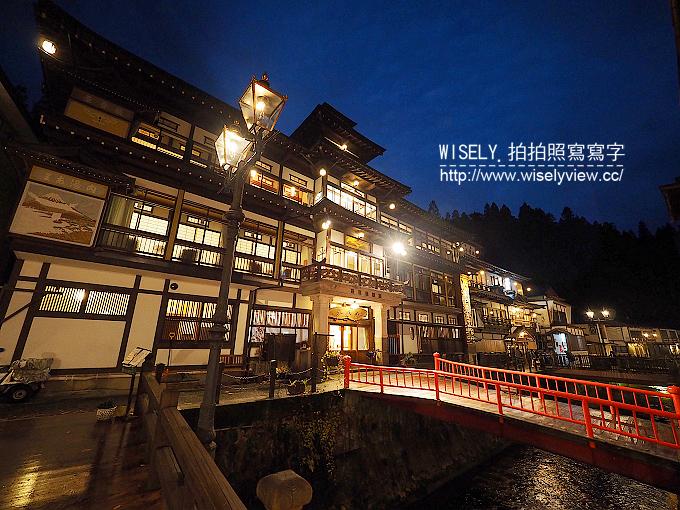 《日本東北自由行。山形縣》銀山溫泉@神隱少女場景:交通資訊、建築景點、美食購物 @WISELY的拍拍照寫寫字