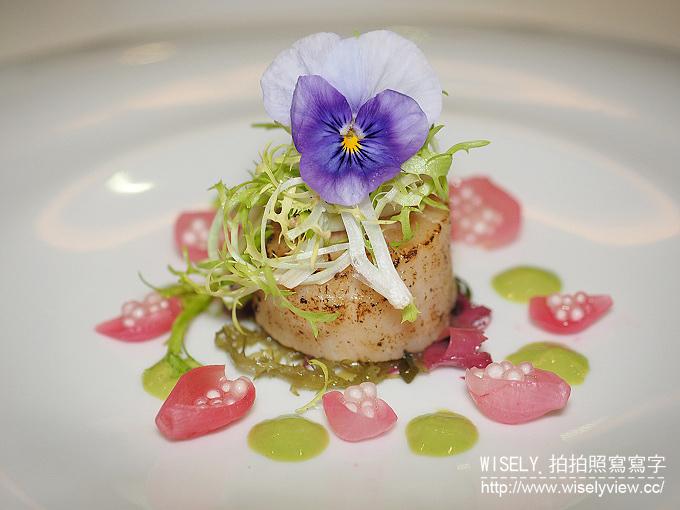《台北市北投區。捷運新北投站》大地酒店@花漾美饌‧食藝套餐:美味與視覺的雙重饗宴 @WISELY的拍拍照寫寫字
