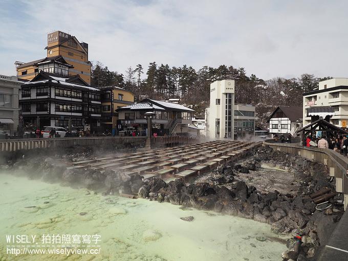 《日本群馬縣。草津溫泉景點住宿必訪》Kusatsu Now Resort Hotel、湯畑草庵、熱乃湯(湯揉表演體驗)、西の河原通り(溫泉街/大露天風呂) @WISELY的拍拍照寫寫字